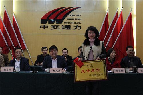 """我公司与长安大学申报的""""等级公路维护、重建与改建工程技术""""博士后论坛获批"""