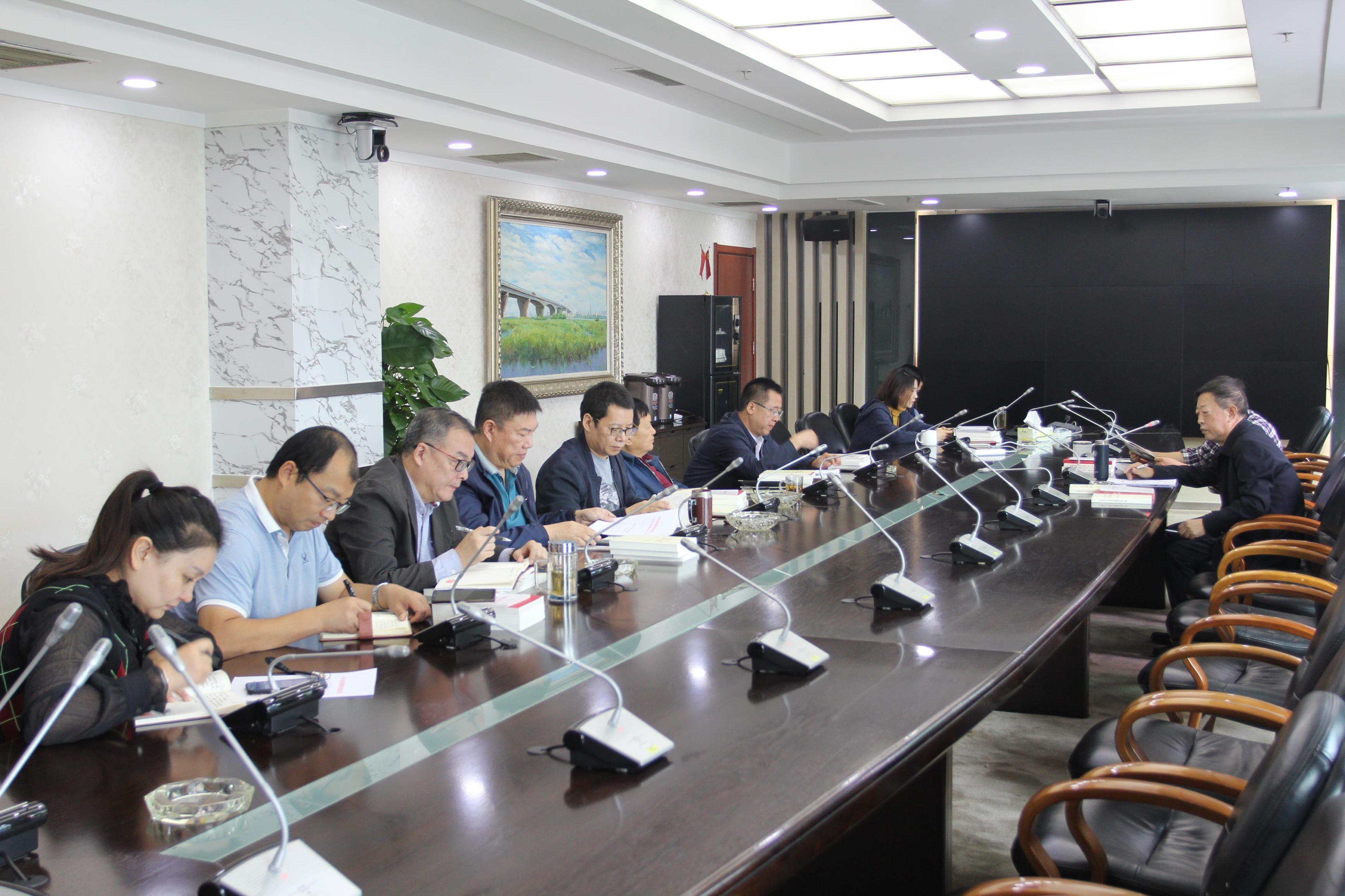 党委中心组学习习近平总书记近期重要讲话精神