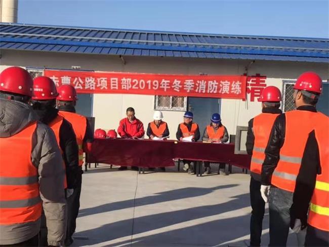 赤曹国道项目部举行安全消防演练