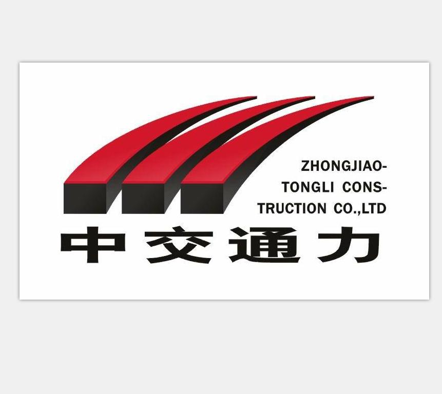中国路桥集团西安实业发展有限公司获批陕西省企业技术中心