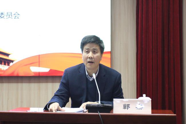 省委科技工委委员、委厅二级巡视员郭杰来公司宣讲党的十九届四中全会精神