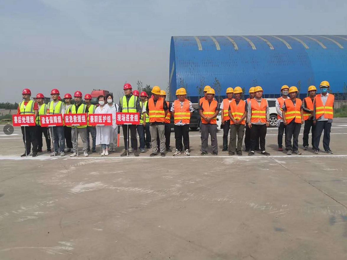 赤曹国道(G508)公路项目开展雷竞技 首页事故应急救援演练